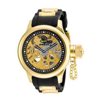Invicta Men's Watches INV 17265